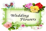 ΑΝΘΟΣΤΟΛΙΣΜΟΙ ΓΑΜΟΥ WEDDING FLOWERS