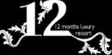 ΑΙΘΟΥΣΕΣ ΔΕΞΙΩΣΕΩΝ 12 MONTHS LUXURY RESORT
