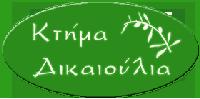 ΚΤΗΜΑΤΑ ΔΕΞΙΩΣΕΩΝ - ΔΙΚΑΙΟΥΛΙΑ