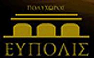 ΚΤΗΜΑΤΑ ΔΕΞΙΩΣΕΩΝ - ΕΥΠΟΛΙΣ