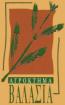 ΚΤΗΜΑΤΑ ΔΕΞΙΩΣΕΩΝ - ΒΑΛΑΣΙΑ