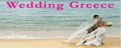 ΟΡΓΑΝΩΣΗ ΓΑΜΟΥ WEDDING GREECE