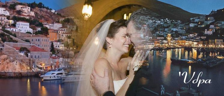Catering γάμου στην υδρα φωτογραφία γάμου
